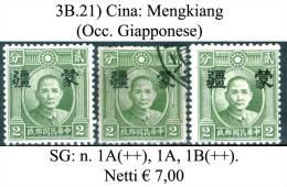 Cina-003B.21 - 1941-45 Northern China