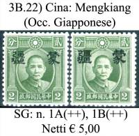 Cina-003B.22 - 1941-45 Northern China