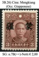 Cina-003B.26 - 1941-45 Northern China