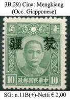 Cina-003B.29 - 1941-45 Noord-China