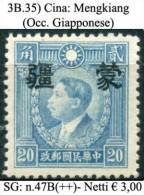 Cina-003B.35 - 1941-45 Northern China