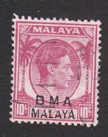 Malaya, Straits Settlements, Scott #262a, Used, King George VI Overprinted, Issued 1948 - Straits Settlements