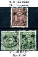 Cina-003C.2 - 1941-45 Northern China