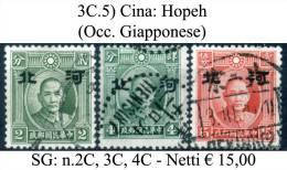 Cina-003C.5 - 1941-45 Northern China