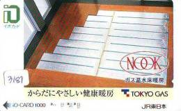 Carte Prépayée  Japon * TRAIN * IO * CARD  (3181) Japan Prepaid Card * ZUG * Karte * TREIN * JR * IO * - Treni