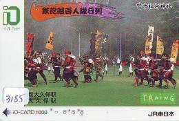 Carte Prépayée  Japon * TRAIN * IO * CARD  (3185) Japan Prepaid Card * ZUG * Karte * TREIN * JR * IO * - Treni