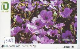 Carte Prépayée  Japon * TRAIN * IO * CARD  (3188) Japan Prepaid Card * ZUG * Karte * TREIN * JR * IO * - Treni