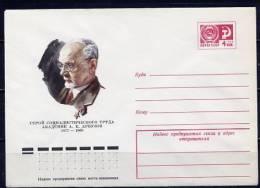 USSR 1977 12133 Academic A.Ye.Arbuzov (chemist) - Chimica