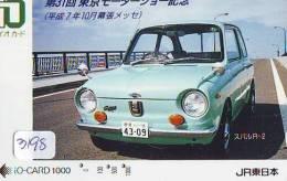 Carte Prépayée  Japon * TRAIN * IO * CARD  (3198) Japan Prepaid Card * ZUG * Karte * TREIN * JR * IO * - Treni