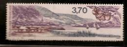 FRANCE N° 2466  OBLITERE - Used Stamps
