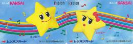 PUZZLE 2 Cartes Japon / Couple Etoile Soleil Sur Portée De Musique - Comics Music Japan Cards - - Puzzles