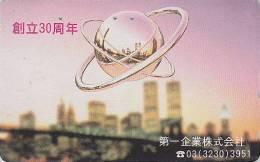 Télécarte Japon - Site - USA - NEW YORK WORLD TRADE CENTER WTC - Japan Phone Card Telefonkarte - 85 - Landschappen