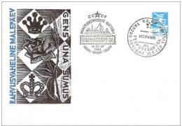 """Chess1988 Tallinn International CHESS DAY On Souvenir Cover (A.Tammsaar) Small Tirage + Postmark """"Olympic Sport"""" PhilExh - Schaken"""