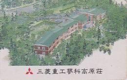 CLE D´HOTEL MOTEL Japon -  MITSUBISHI - Japan HOTEL KEY CARD SCHLÜSSELKARTE - Cartas De Hotels