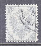 Bosnia And Herzegovina  2   Type I  Fault  (o) - Bosnia And Herzegovina