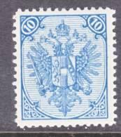 Bosnia And Herzegovina  7a  Type II   * - Bosnia And Herzegovina
