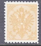 Bosnia And Herzegovina  19  Reprint   * - Bosnia And Herzegovina