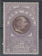 Montenegro Fiscal Stamp Sudska Taksa 10 Perpera 1910 MNH ** - Montenegro