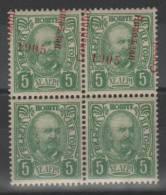 Montenegro 5 HELERA Block Of Four Moved Overprint Block Of Four 1905 MH * - Montenegro