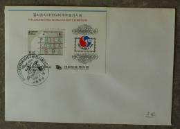 Corée Du Sud - FDC 1994 - YT BF 462 - PhilaKorea / Exposition Philatélique Internationale - Corea Del Sud