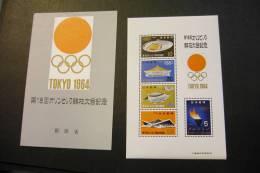 Japan 825a Olympic Games Tokyo Souvenir Sheet In Folder MNH 1964 A04s - Blocks & Sheetlets