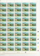 DOMREMY MAISON DE JEANNE D'ARC  -  FEUILLE DE 50 TIMBRES A 4,50 - Feuilles Complètes