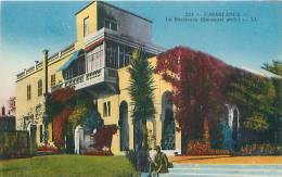 CASABLANCA - La Résidence (Bousquet Arch.)  (LL. 223) - Casablanca