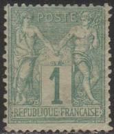 France N° 61 * Cote : 200.00 € - 1876-1878 Sage (Type I)