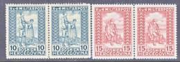 Bosnia And Herzegovina  B 16-17 X 2   ** - Bosnia And Herzegovina