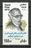 Egypt 2010 ( Writer - Tawfik El Hakim - Famous Egyptian Writer ) - MNH (**) - Nuovi