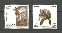 Egypt 1993 ( Funerary Mask Of King Tutankhamen ) - Pharaonic - MNH (**) - Egypt