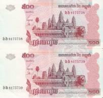 LOTE DE 2 BILLETES CORRELATIVOS DE CAMBOYA DE 500 RIELS DEL AÑO 2004 EN EBC+  (BANKNOTE) - Cambodia