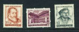 POLAND  -  1953  Renaissance  Mounted Mint - 1944-.... Republic