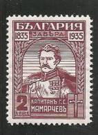 BULGARIE 1935 * - Nuovi