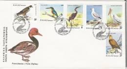 Eagle/Aigle/Duck/Oiseau - Greece Envelope Stamp FDC - Aigles & Rapaces Diurnes
