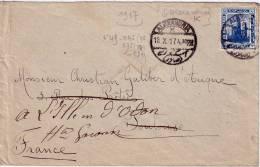 EGYPTE - ALEXANDRIE DU 18-10-1917 - LETTRE POUR LA FRANCE (manque Rabat De Fermeture). - Sin Clasificación