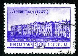 1948  RUSSIA   Mi. Nr.1179  Used ( 7391 ) - Used Stamps