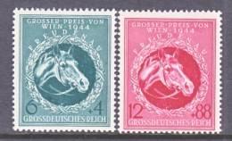 Germany B 284-5  *  FAUNA  HORSES - Germany