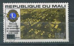 VEND TIMBRE DU MALI N° 1150 , COTE : ?, !!!! (a) - Mali (1959-...)