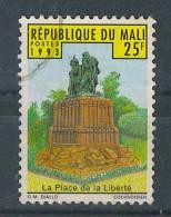 VEND TIMBRE DU MALI N° 1180 , COTE : ?, !!!! (a) - Mali (1959-...)