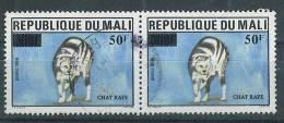 VEND TIMBRE DU MALI N° 1148 EN PAIRE , COTE : ?,?, !!!! - Mali (1959-...)