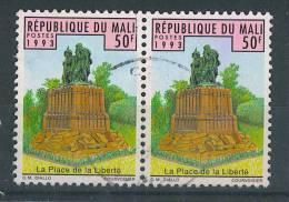 VEND TIMBRE DU MALI N° 1181 EN PAIRE , COTE : ?,?, !!!! - Mali (1959-...)