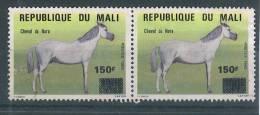VEND TIMBRE DU MALI N° 1153 EN PAIRE , COTE : ?,?, !!!! - Mali (1959-...)