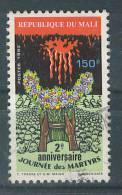VEND TIMBRE DU MALI N° 1175 !!!! (a) - Mali (1959-...)