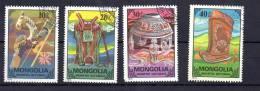 1975 Mongolei, Gestempel - Mongolia