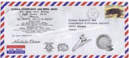 TZ1026 - MALAYSIA , Lettera Commerciale Per L' Italia . 6/4/1982 - Malesia (1964-...)