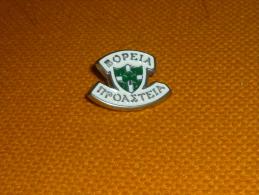 Football/Panathinaikos Ultras Gate 13 Fan Club - Pin - Football