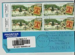 ==Romania 2009 R-Brief Nach Japan - Briefe U. Dokumente