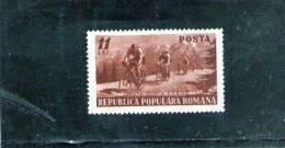 1951 - Tour De Roumanie Cycliste Michel No 1263 Et Yv No 1150 - Gebraucht