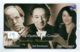 ST. PETERSBURG ORCHESTRA * KREMER * TEMIRKANOV ARGERICH TELECARTE JAPON Japan (19) Conductor * DIRECTOR MUSIC * MUSIQUE - Musik